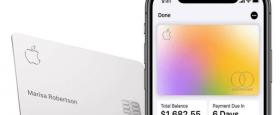 Applecard-TechZerg